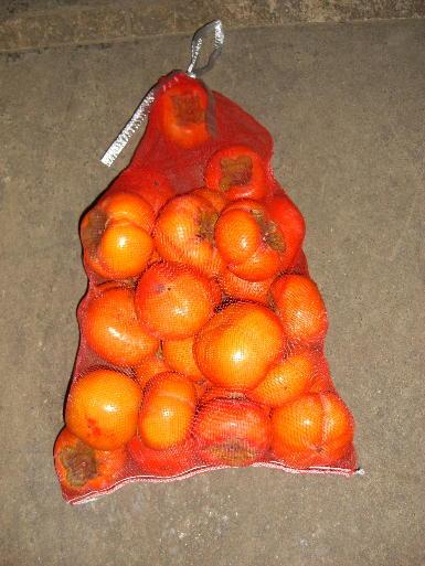 オマケの柿(20111126)