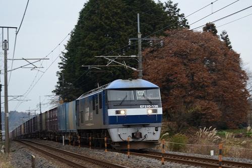 EF210-138