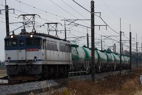EF65-1060