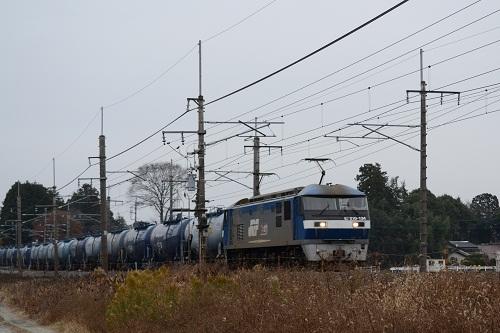 EF210-134号機