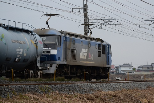 EF210-134