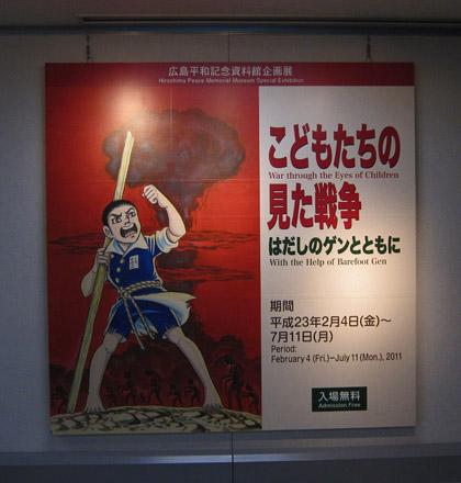 HIROSIMA02.jpg