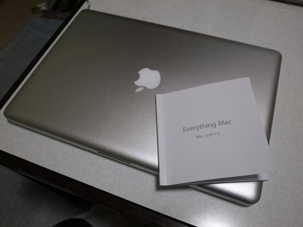 Macのすべて