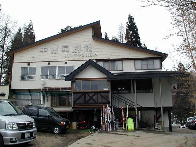 中村屋別館