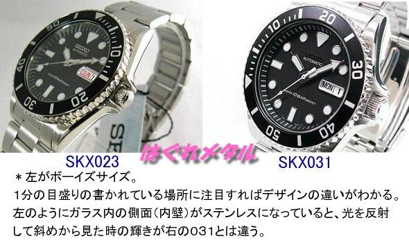 skx023-031joint.jpg