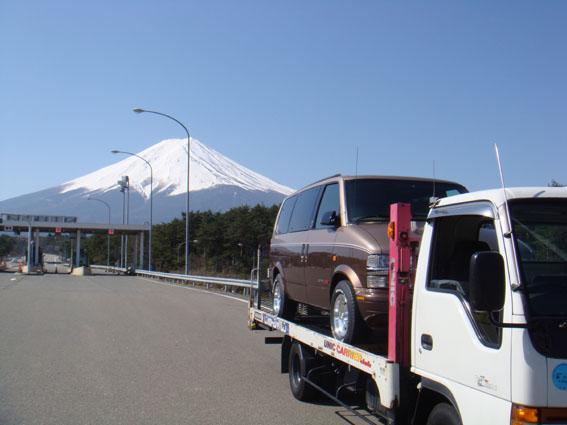 富士山とアストロ