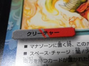 新2色カード表示