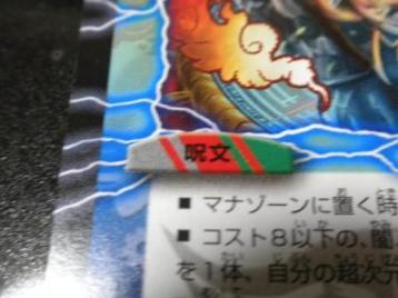 新3色カード表示
