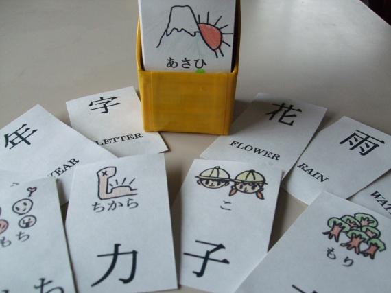 1年生の漢字と英単語カード