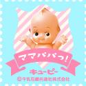 ママパパっ!|牛乳石鹸子育て支援サイト