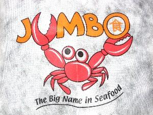 Singapore Jumbo apron