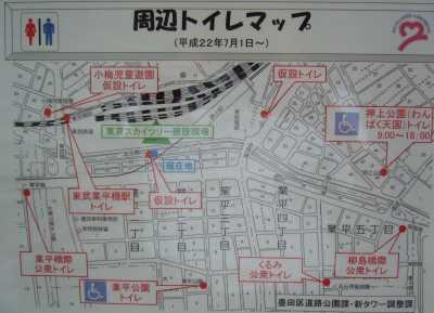 スカイツリー地図・トイレ