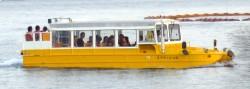 水陸両用バス 神戸の観光船