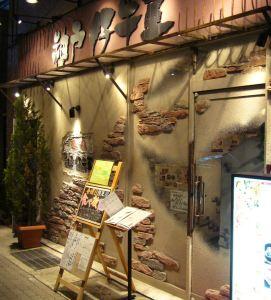 神戸仔牛屋★焼肉屋