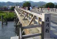 渡月橋★保津川・桂川
