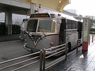 舞浜ホテル・バス.jpg