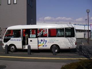 舞浜ユーラシア無料送迎バス