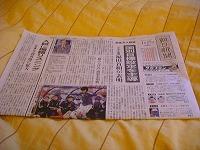 ホテルオークラ東京ベイ・新聞