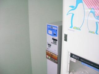 舞浜ホテル・情報機器 (4).jpg