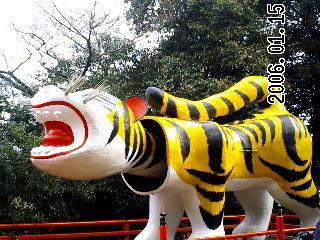 信貴山の猛虎