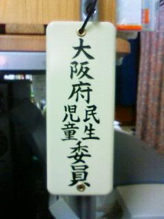 201103011452000.jpg