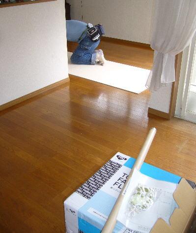 住宅用タイルカーペット、スマイフィール・アタック260