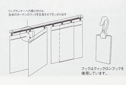 パネルカーテン(川島織物セルコンのパネルトラックイージー)