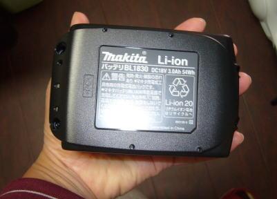 マキタのコードレス掃除機のバッテリー