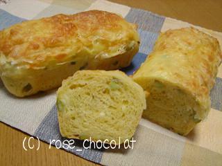 枝豆ダブルチーズ