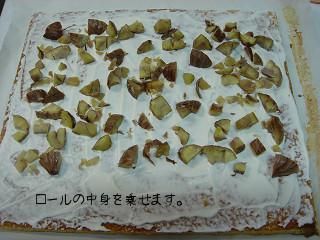 メイプルジャムとクリームを生地に塗って、栗の渋皮煮を乗せます。