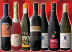 【楽天市場】ワインリスト
