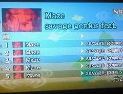 ずっとMaze