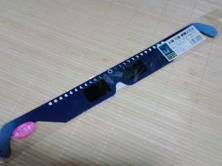 日食 観察メガネ