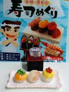 築地 魚がし 寿司めぐり