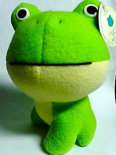 おすわり蛙