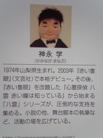 Image1346.jpg
