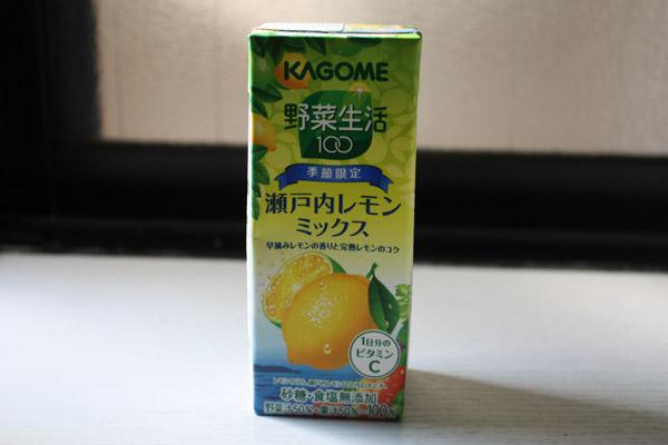 瀬戸内レモンジュース