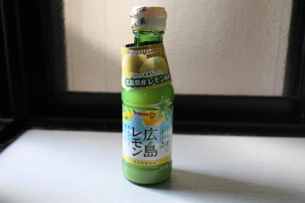 瀬戸内レモンでポッカレモン