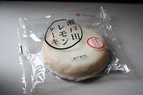 瀬戸田レモンパン