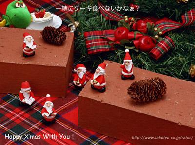 T-REXクリスマスカード2009(小)