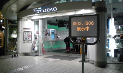 101105_1830~01.jpg