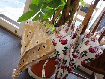 marimekko*parasol