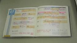 Sちゃんのスケジュール帳