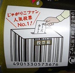 桜桜桜 010.JPG