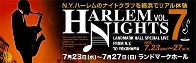 HARLEM NIGHTS 7