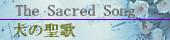 sacred_song02