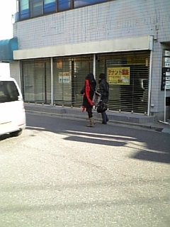 市駅本川越外
