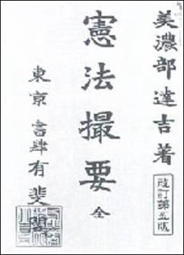 19350218.jpg