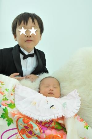 兄妹2ショット.JPG