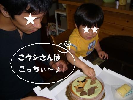 ケーキを作ろう2.JPG